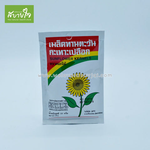 sunflower-kernels-25-g-flower-food-brand-1