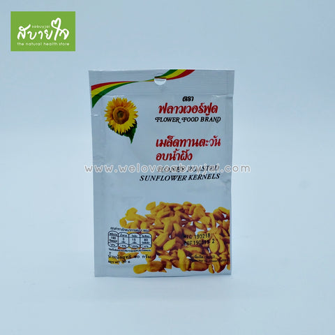 honey-roasted-sunflower-kernels-30-g-flower-food-brand-1