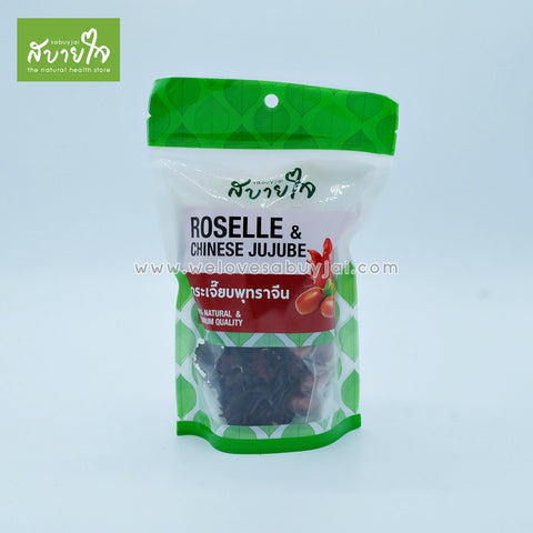 roselle-and-jujube-125g-sabuyjai-1