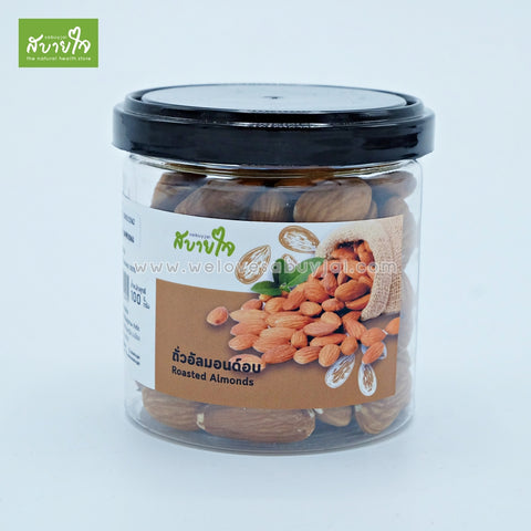 roasted-almonds-100-gram-sabuyjai-01
