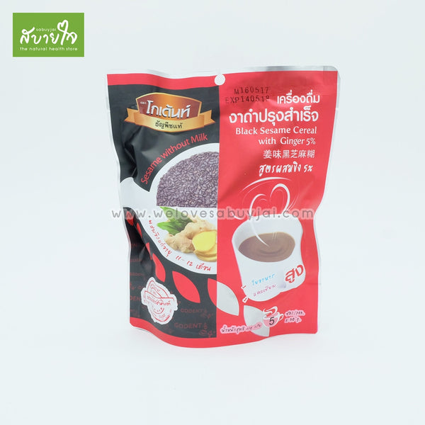 Black-sesame-cereal-with-ginger-5percent-150g-golden-1
