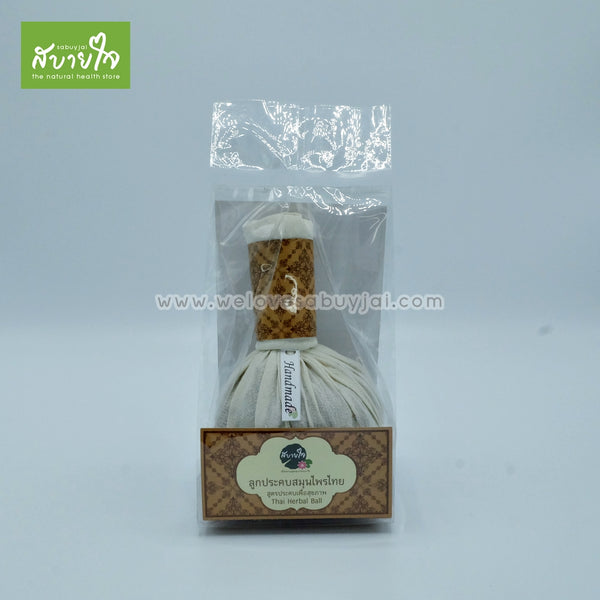 thai-herbal-Compress-ball-150g-sabuyjai-1