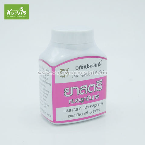 irregular-menstruation-100capsules-Uthai Prasit-1