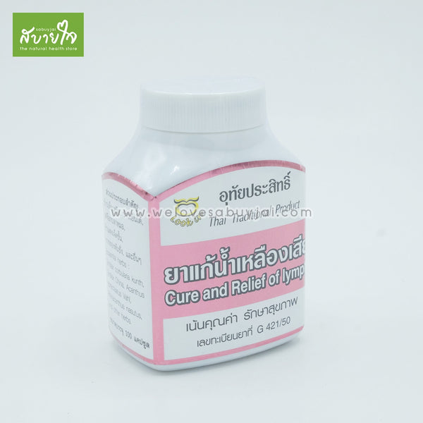 cure-and-relief-of-lymp-100capsules-uthai-prasit-1