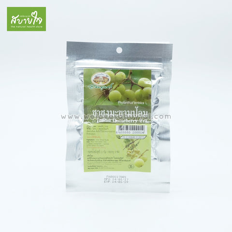 indian-gooseberry-herbal-tea-10teabags-Abhaibhubejhr-1