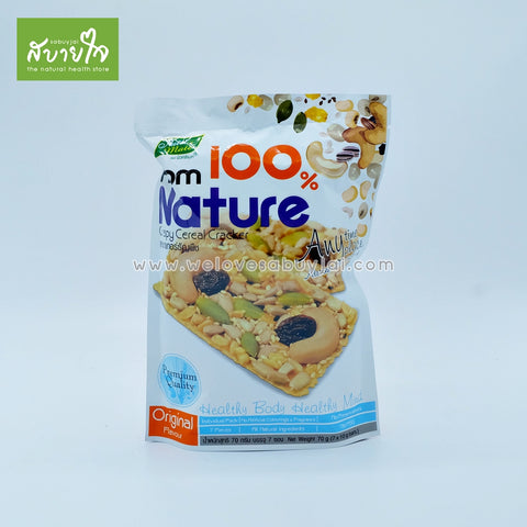 crispy-cereal-cracker-7sachets-nutri-mate-1