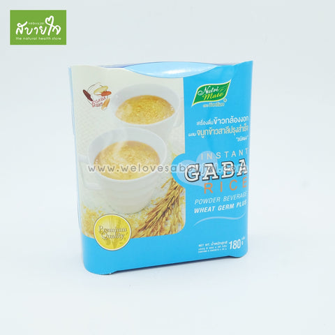 instant-gaba-rice-powder-beverage-wheat-germ-plus-180g-nutri-mate-1