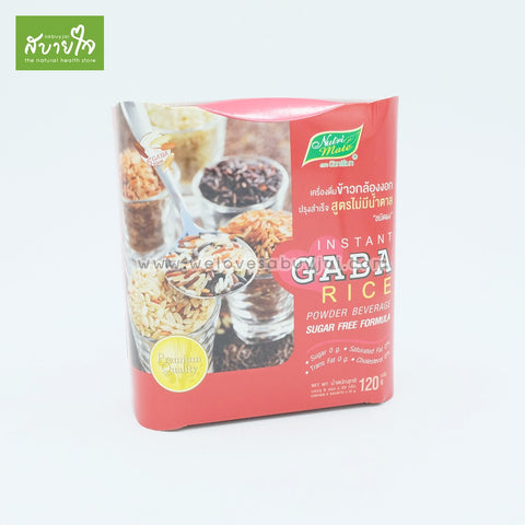 instant-gaba-rice-powder-beverage-sugar-free-formula-120g-nitri-mate-1