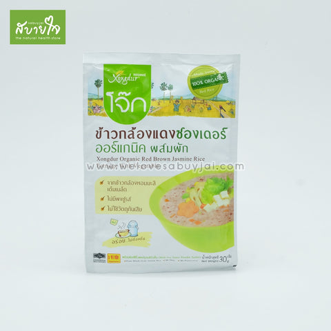 organic-red-brown-jasmine-rice-porridge-with-vegetable-30g-xongdur-2