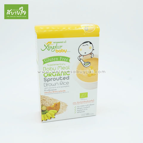 organic-sprouted-brown-rice-with-banana-and-pumpkin-120g-xongdur-1