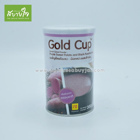 purple-sweet-potato-and-black-purplish-rice-300g-gold-cup-1