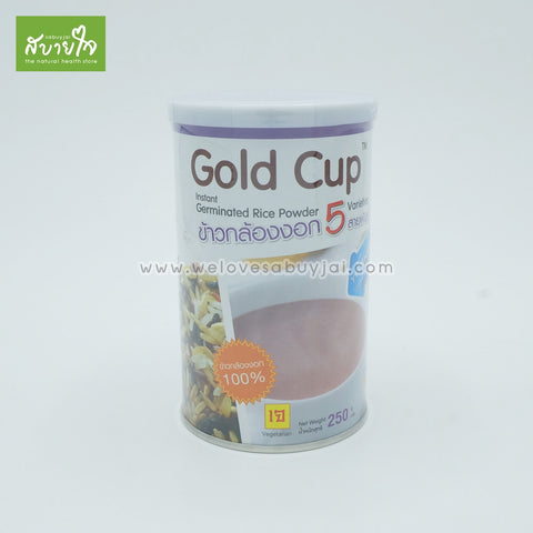 instant-germinated-rice-powder-5-varieties-250g-gold-cup-1