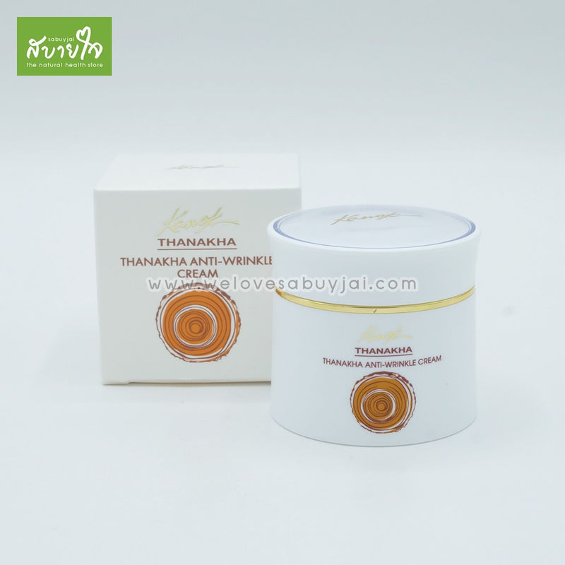Thanakha Anti-Wrinkle Cream (กนก) - ร้านสบายใจ - welovesabuyjai.com