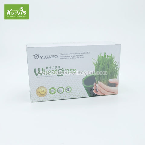 wheatgrass-powder-30sachets-yigaho-1