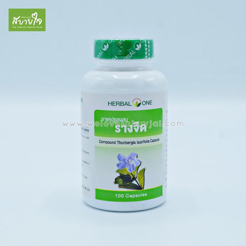 compound-thunbergia-laurifolia-100-capsules-herbal-one-01
