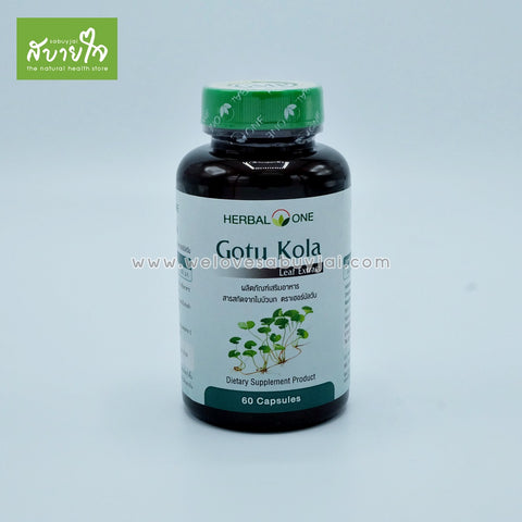 Gotu-Kola-leaf-Extract-Centella-asiatica-60-capsules-herbal-one-1