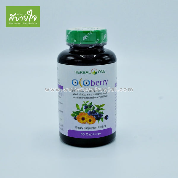 ocoberry-60-capsules-herbal-one-1
