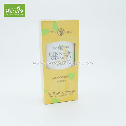 Ginseng-Shampoo-for-dry-and-split-end-hair-150ml-wanthai-1