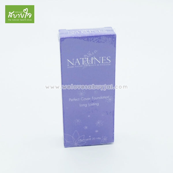 Natunes Perfect Cover Foundation C1 20g.(เนทูลส์)