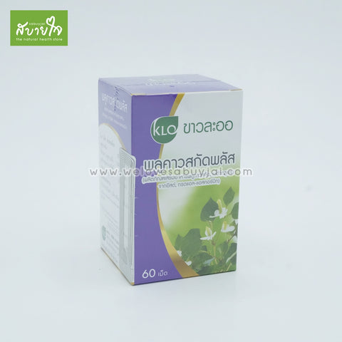plukaow-extract-plus-60tablets-khaolaor-1