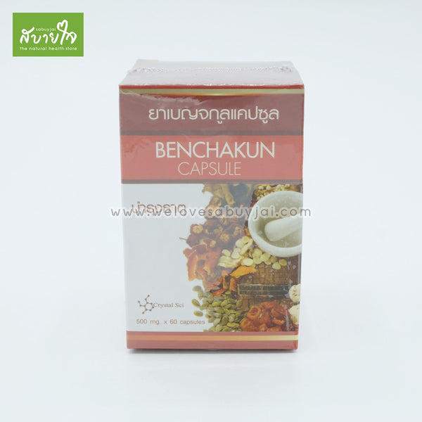benchakun-traditional-thai-herbs-60capsule-Eastern-Herb-1