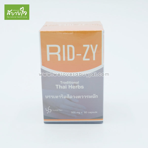 rid-zy-traditional-thai-herbs-60capsule-Eastern-Herb-1