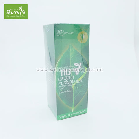 chlorophyll-water-450ml-thom-c-1