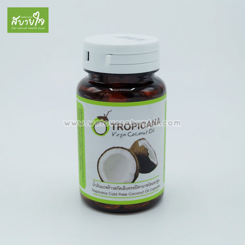 organic-cold-press-virgin-coconut-oil-60capsule-tropicana-1