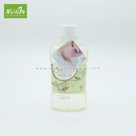 Coconut Pulling Oil with Essential Oil 250 ml.(Tropicana)