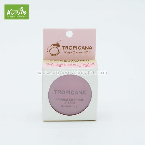 Lip Balm Pomegranate Joyful 10 g.(Tropicana) - ร้านสบายใจ - welovesabuyjai.com