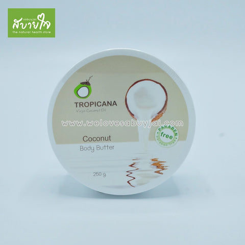 Body Butter Coconut 250 g.(Tropicana) - ร้านสบายใจ - welovesabuyjai.com