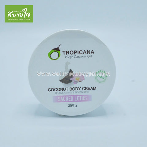 Body Cream Sacred Lotus 250 g.(Tropicana) - ร้านสบายใจ - welovesabuyjai.com