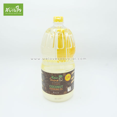 Coconut-Cooking-Oil-2Lt-Rain&Shine-1