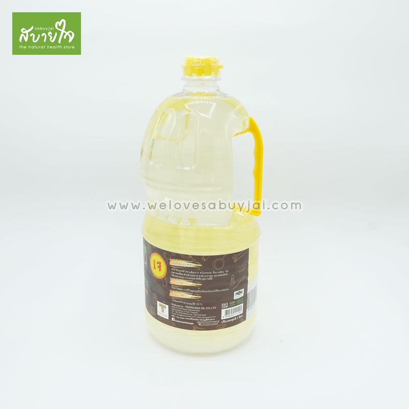 Coconut Cooking Oil 2 Lt. (Rain&Shine) - ร้านสบายใจ - welovesabuyjai.com