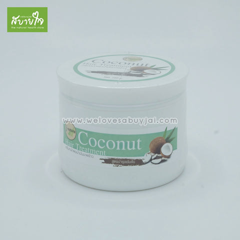 coconut-hair-treatment-100g-inature-1