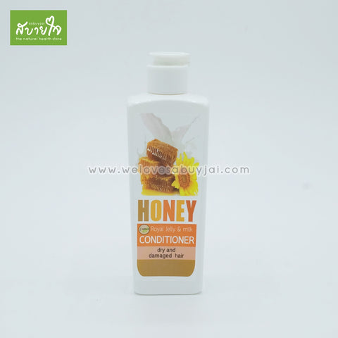 royal-jelly-conditioner-220ml-inature-1