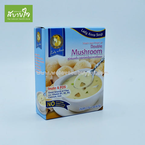 instant-soup-cream-of-double-Mushroom-Lady-Anna-1