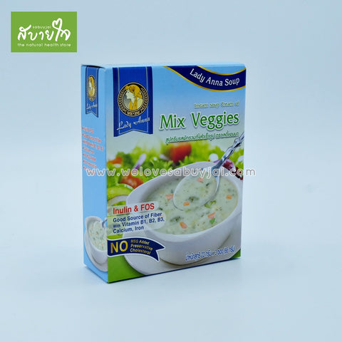 instant-soup-cream-of-mix-veggies-Lady-Anna-1