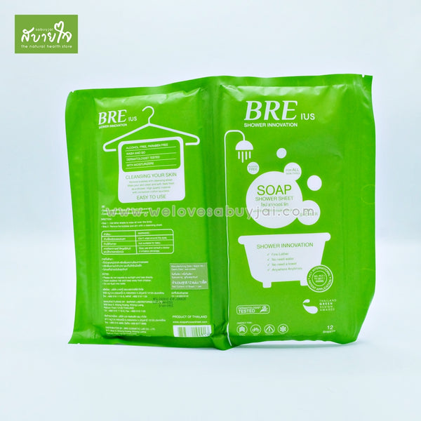 sope-shower-sheet-dry-shower-12-sheets-bre-01