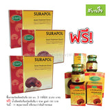 161100900-extracts-from-ganoderma-capsules-30-3-free