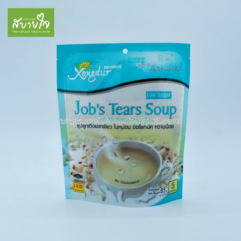 job-tears-soup-xongdur-1