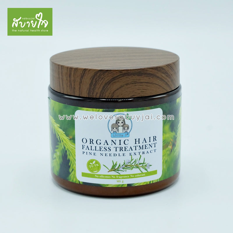 Organic Hair Falless Treatment 165 g. (Little P) - ร้านสบายใจ - welovesabuyjai.com