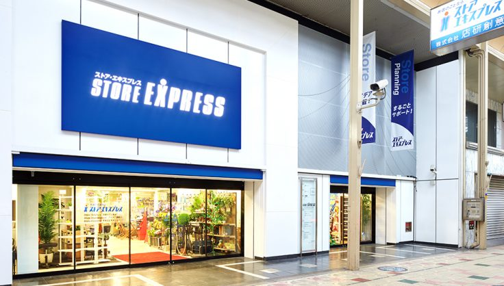 STORE EXPRESS