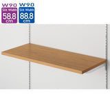 Melamine Wooden Shelf W90cm with Brackets - Rustic