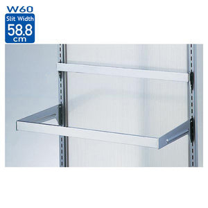 Square Bar (14×32mm) W60cm with Brackets