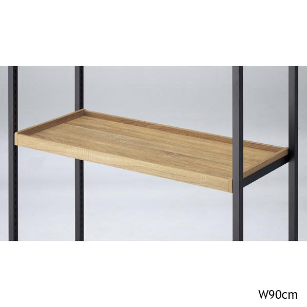 Lateral 4 - Wooden Tray Shelf with Black Brackets - Rustic