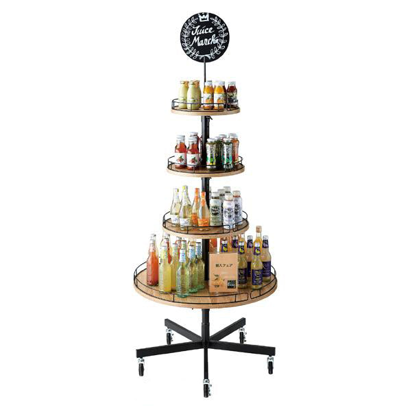 Circular Tower Rack Φ75cm 4-tier with Pop-up Set