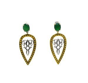 ON SALE Filigree-two tone - Green Onyx - unavailable