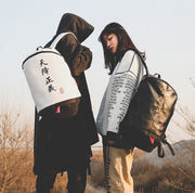 COURAGEOUS™ Backpack - woleey