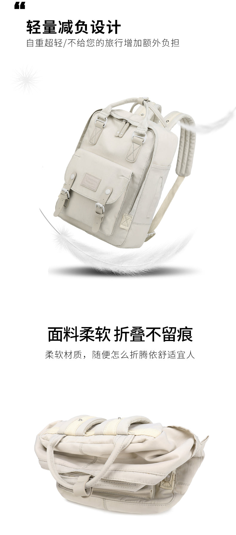 OXFORD™ Backpack - woleey